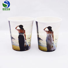 Single Wall Biodegradable Hot Cups Eco - Friendly Felxo Printing Design