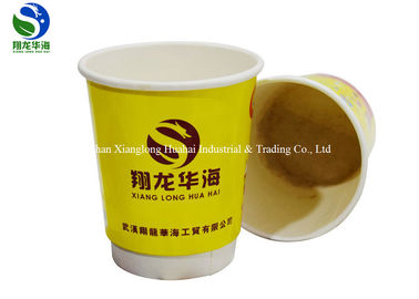 Eco Friendly Custom Disposable Instant Tea Bio Paper Cups Double Wall Insulated