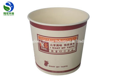 32oz 48oz 65oz 130oz 170oz Custom printed disposable paper bucket with lid fried chicken wings paper bucket for food pac